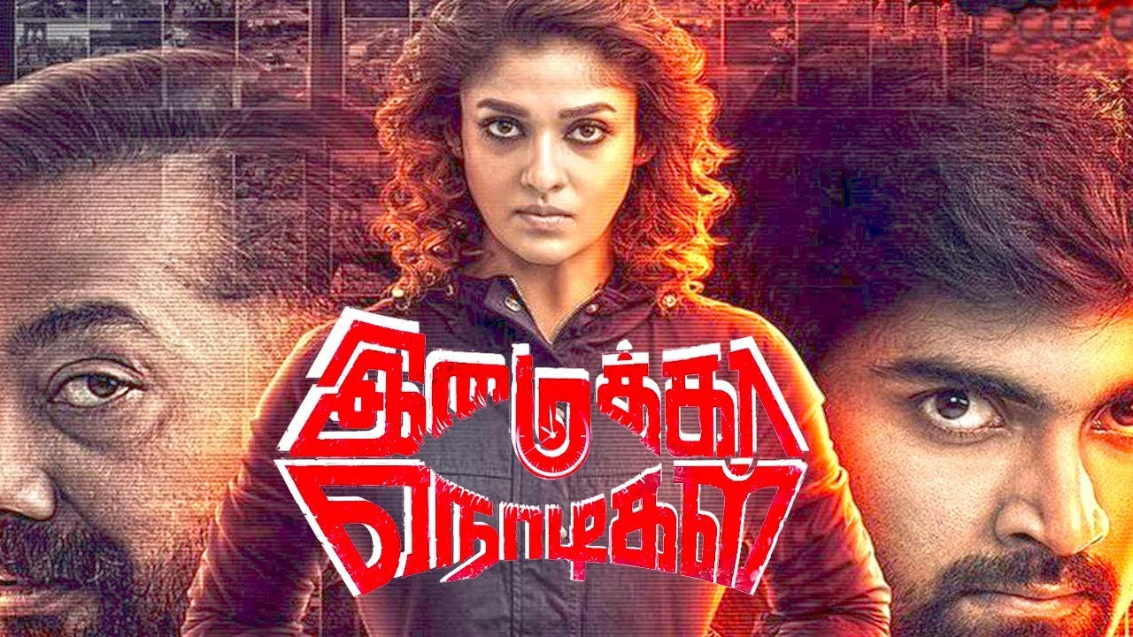 Tamil Movies released before 2019