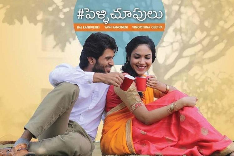 Top 10 Telugu Movies Winning National Awards