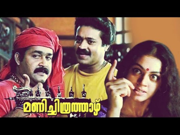 Top Action Malayalam Movies Of All Time