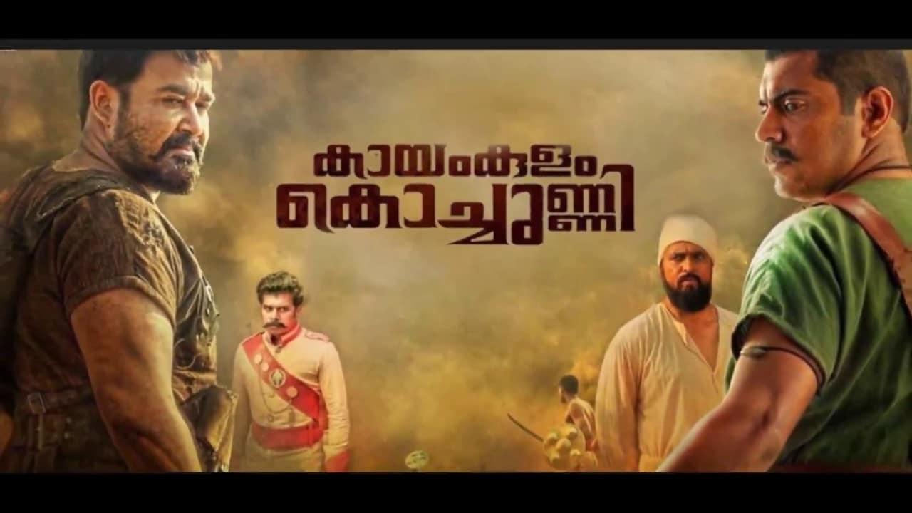 Top Malayalam Action Movies 2018