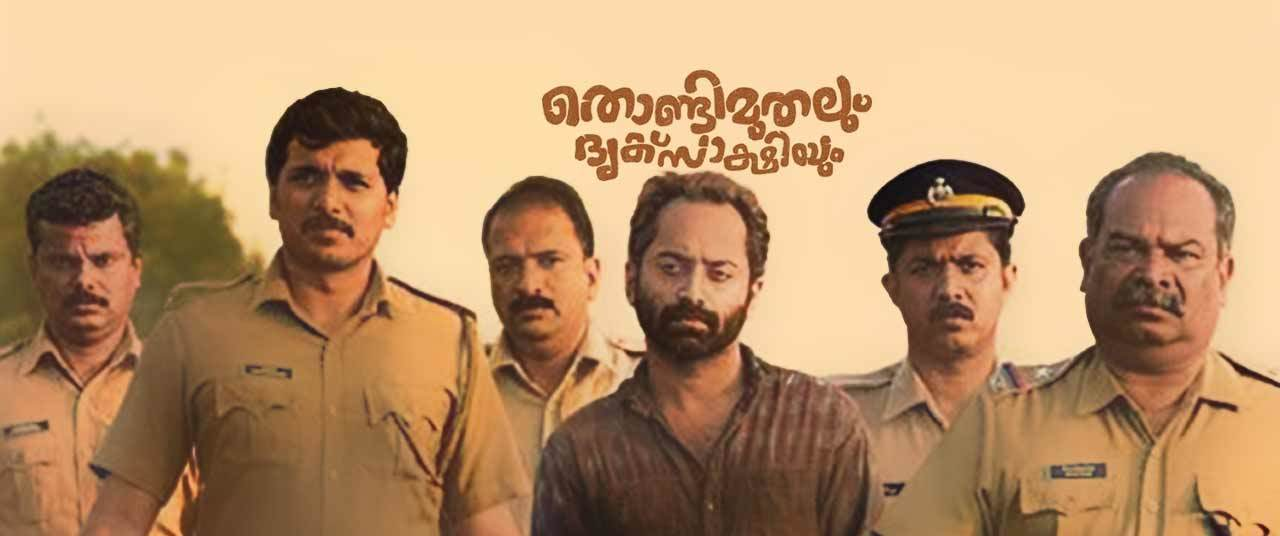 Top Malayalam Comedy Movies 2017