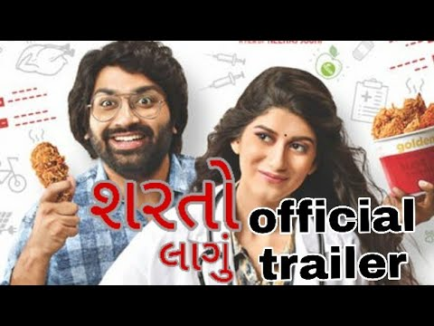 Top Rated Gujarati Movies of 2018