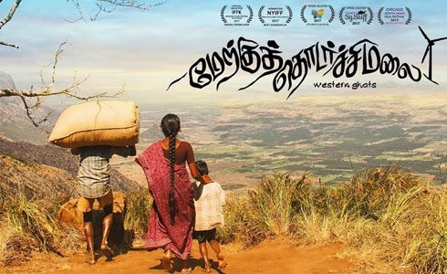Top Rated Tamil Movies of 2018