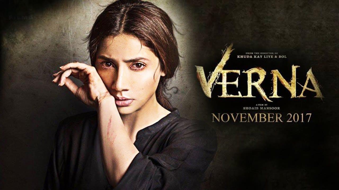 Top Urdu Grossing Movies of 2017