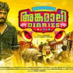 Top Malayalam Movies 2017