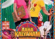 Aaha Kalyanam Full Movie Download