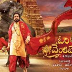 Watch 2017 Telugu Movies Online – Om Namo Venkatesaya Full Movie Download in HD, FHD, Blueray