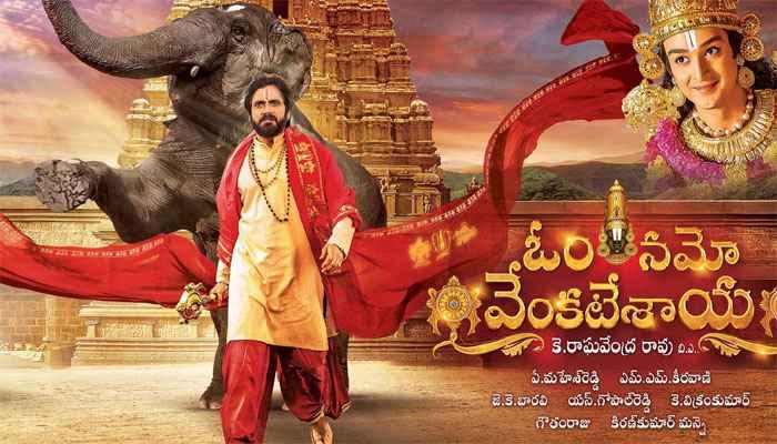 Watch 2017 Telugu Movies Online – Om Namo Venkatesaya Full Movie Download in HD, FHD, Blueray
