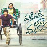 Watch 2018 Telugu Movies Online – Romantic Padi Padi Leche Manasu Full Movie Download in HD, FHD, Blueray