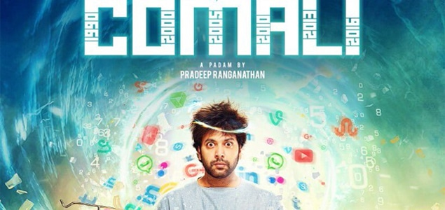 Jayam Ravi's Comali Leaked by Tamilrockers, Isaimini, Tamilyogi Online For Free Download