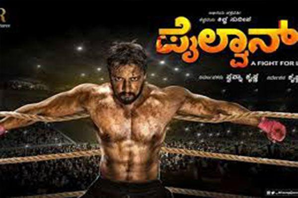 Kannada Movies 2019