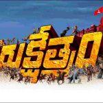 Darshan's latest movie Kurukshetra Leaked by Filmywap, Tamilrockers, Movierulz Online For Free Download in HD & FHD