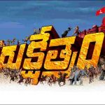 Tamilrockers did It Again – Tamilrockers Leaks Kurukshetra Full Movie Download link – HD, 720p, 1080p
