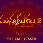 Nagarjuna Akkineni's latest movie Manmadhudu 2 Leaked by Tamilrockers, Filmywap, Movierulz Online For Free Download in HD & FHD