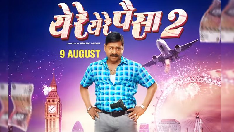 Don't Miss Watching These Marathi Movies Of 2019