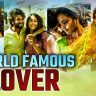 Vijay Deverakonda's Latest Movie In Trouble – World Famous Lover Full Movie Leaked Online by Movierulz in HD, 720p, 1080p