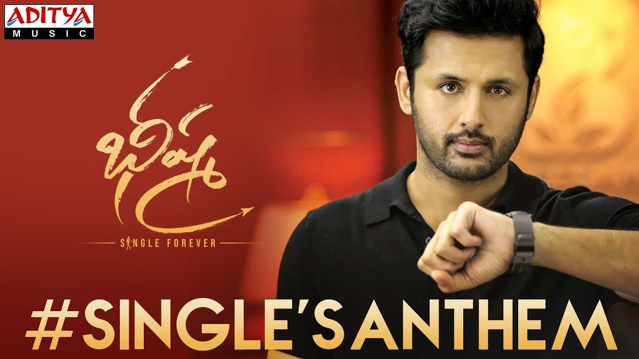 Nithin's Bheeshma full movie leaked by Tamilrockers, made available for free download