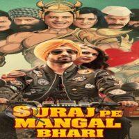 Suraj Pe Mangal Bhari Full Movie Download Leaked in Hd By Filmyzilla