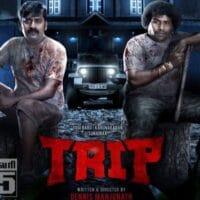 Trip Full Movie Download and Leaked By Moviesda