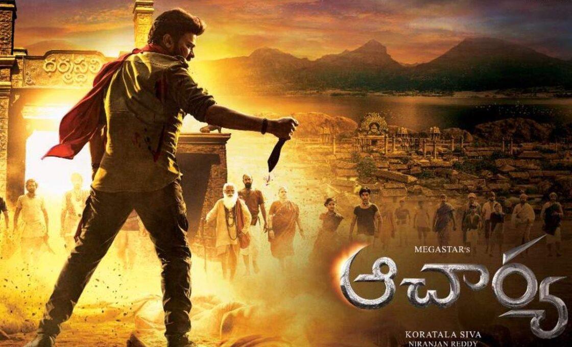 Acharya Movie News