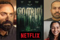 Irul Upcoming Movie News, Trailer and Release Date Details
