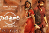 Seetimaarr Upcoming Movie News, Teaser, and Release Date Details