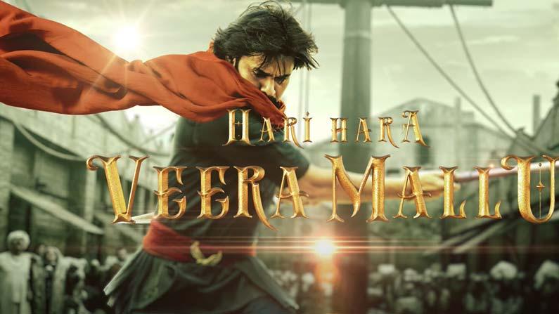 Hari Hara Veera Mallu Movie