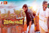 Sasikumar's Latest MGR Magan Full Movie Download Online Free