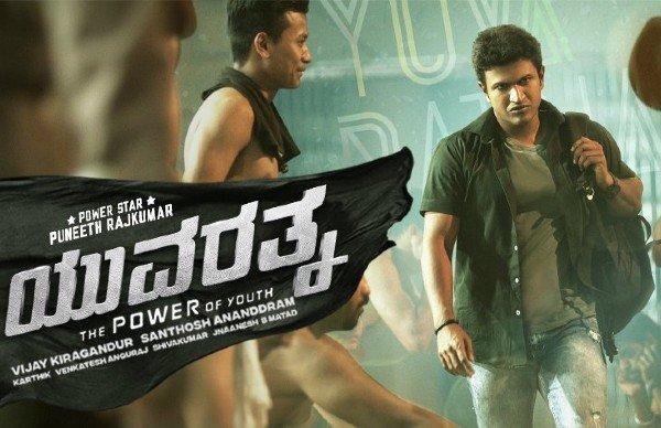 Yuvarathnaa Full Movie Download