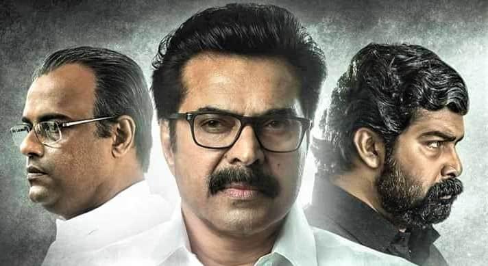 one malayalam full movie download