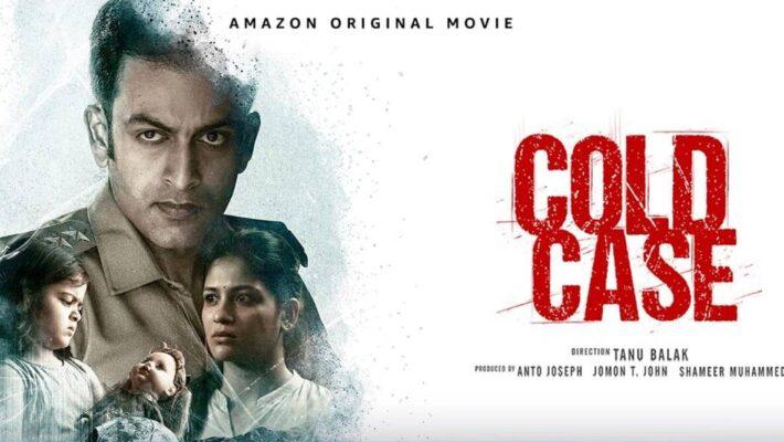 Prithviraj Sukumaran's Cold Case Full Movie Download Online 480p, 720p on Tamilrockers