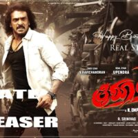 Upendra'supcoming Trishulam Movie Details, Cast & Crew, Released Date