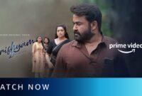 Drishyam 2 Full Movie Download Online 480p, 720p on Filmyzilla