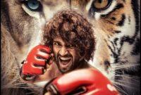 Vijay Deverakonda Liger First Look Poster,  Movie Information and Released Date