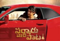 Mahesh Babu and Keerthy Suresh Sarkaru Vaari Paata Movie Teaser, Poster, Released Date