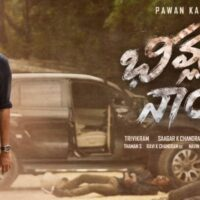 Pawan Kalyan's Bheemla Nayak Movie First Look Poster and First Glimpse Information