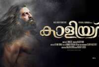 Kaaliyan Movie Latest News Updates, Cast & Crew, Trailer and Releasing Details