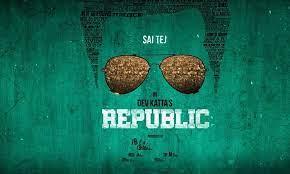 Republic Movie